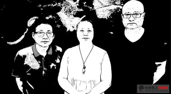 画苏部落,北京宋庄,当代艺术,艺术作品展