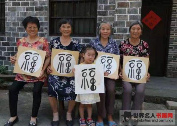 洪晓兰,艺术馆,创作基地,画苏艺术创作基地,杭坪塘雪