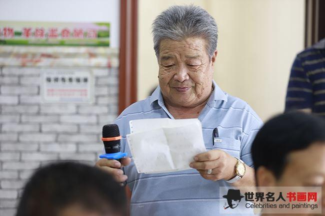 《孙俊书法作品集》发布会