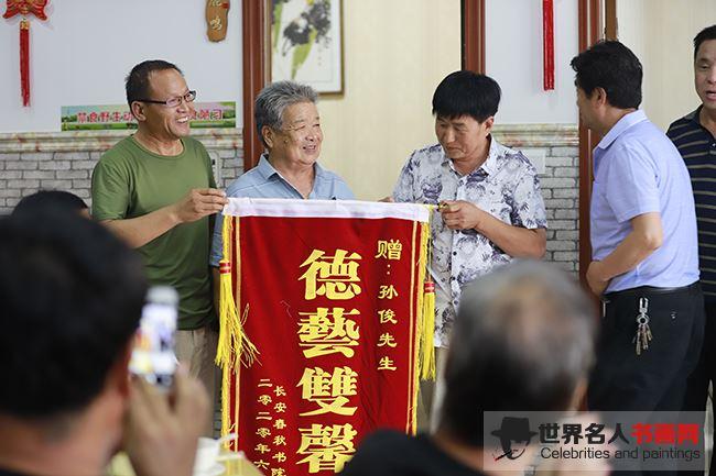 著名书法家孙俊书法作品集发布会在西安举行