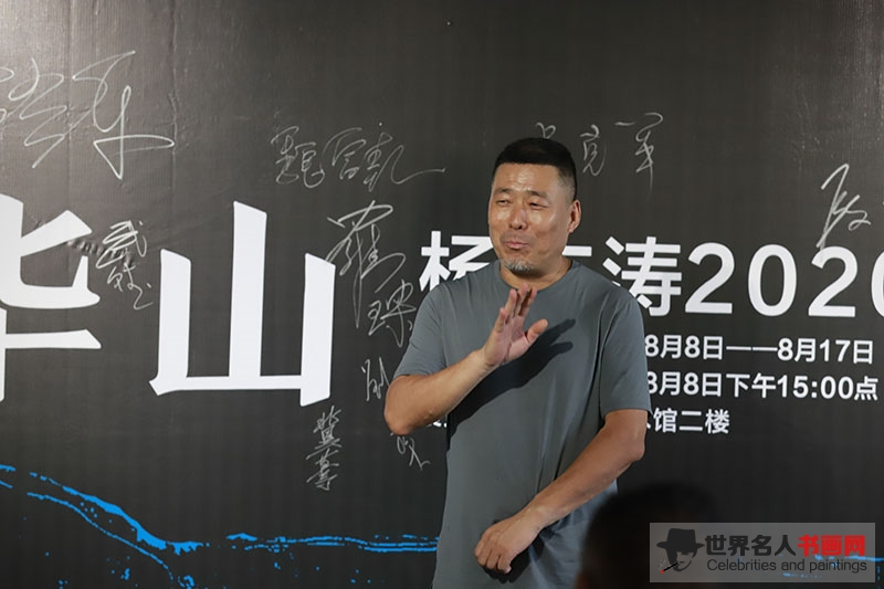 总策划/艺术总监、西安美术馆馆长杨超