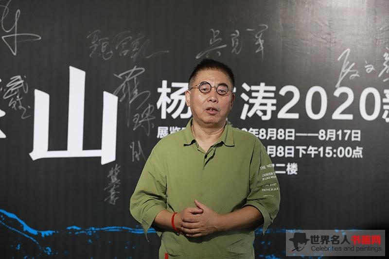旅美画家范炳南