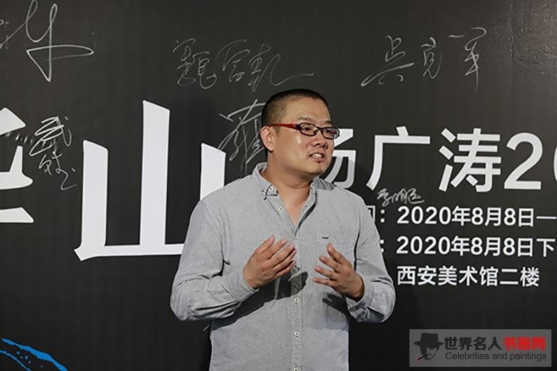 青年艺术家杨广涛