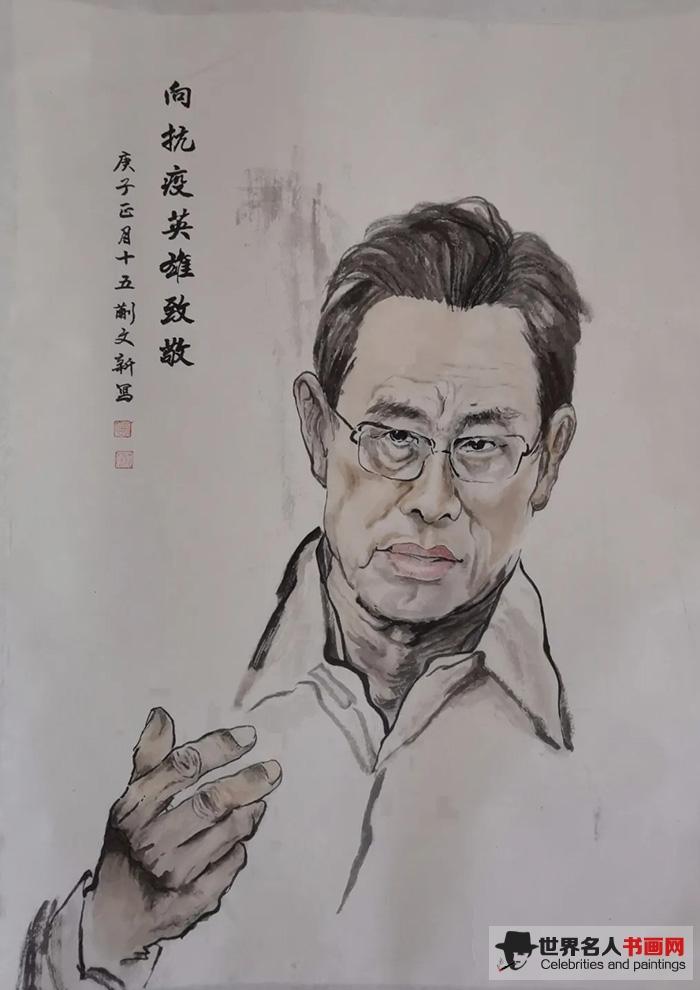 革命英雄人物绘画作品展